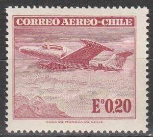 Chile #C239 MNH  (S7176)