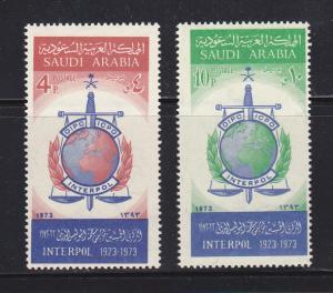 Saudi Arabia 653-654 Set MNH INTERPOL Emblem (B)