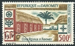 Dahomey Scott C15 UFNHOG(CTO) - Royal Court of Abomey - SCV $4.00