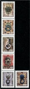 HERRICKSTAMP NEW ISSUES SYRIA Traditional Door Knockers Strip of 5