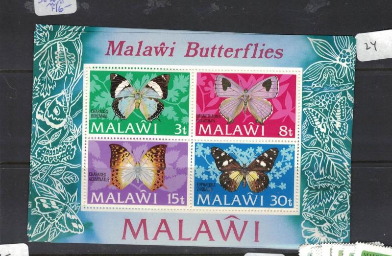 Malawi Butterfly SC 202a One Sheetlet MNH (23dpq)
