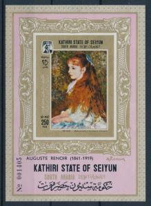 [95469] Aden Kathiri State Seiyun 1967 Art Painting Renoir Imperf. Sheet MNH