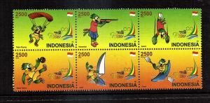 National Sports Week...Indonesia..mnh  6 var #2305