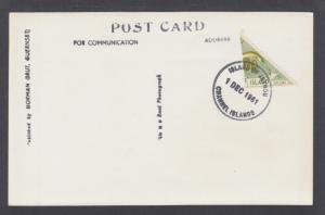 Herm Island 1961 PPC with 1sh Sea-Life bisect, JETHOU cancel