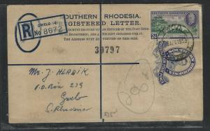 SOUTHERN RHODESIA  (P1703B)  1953 KGVI 4D RLE UPRATED RHODES SET LOCAL GWELLO