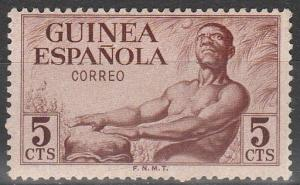 Spanish Guinea #321  F-VF Unused (S3853)
