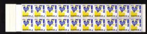 Sweden Sc 1323a 1980 Squirrel stamp bklt pane mint NH