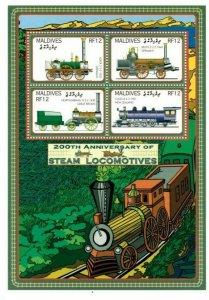 Maldives MNH S/S Steam Locomotives #1