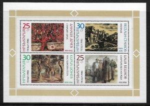 Bulgaria #3208 MNH S/Sheet - Paintings