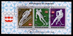 Burundi - Cancelled Souvenir Sheet Scott #494a (Olympics: Winter Sports)