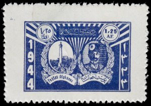 Afghanistan Scott 344 (1944) Mint LH VF C