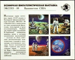 Russia MNH S/S 5837 Space Achievements SCV 3.00