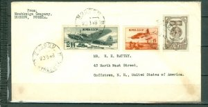 RUSSIA 1947 PRIVATE AIR COVER TO US...NICE STAMPS