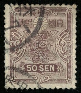 Japan 50sen (T-4569)