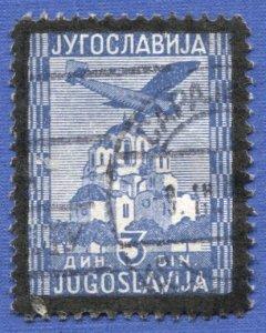 Yugoslavia  1935 Sc C6 5d Used King Alexander Memorial issue, F-VF