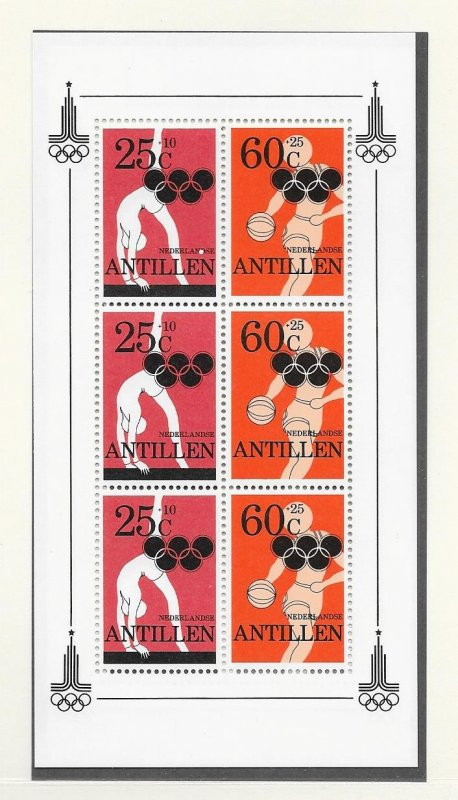 NETHERLANDS ANTILLES #B177a  MOSCOW OLYMPICS  S/S   MNH