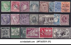 IRELAND - SELECTED CLASSIC STAMPS - 21V - USED