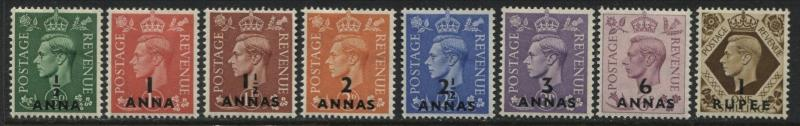 Oman KGVI 1948 overprinted values 1/2 anna to 1 rupee mint o.g.