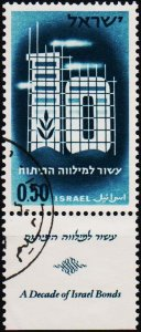 Israel. 1961 50a S.G.215 Fine Used
