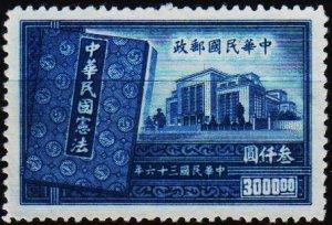 China. Date? $3000 UnUsed/No Gum