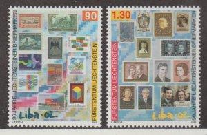 Liechtenstein Scott #1237-1238 Stamps - Mint NH Set
