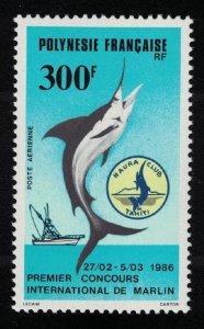 Fr. Polynesia First Intl Marlin Fishing Contest 1986 MNH SG#476 CV£6.50
