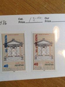 Armenia  # 485-86  MNH