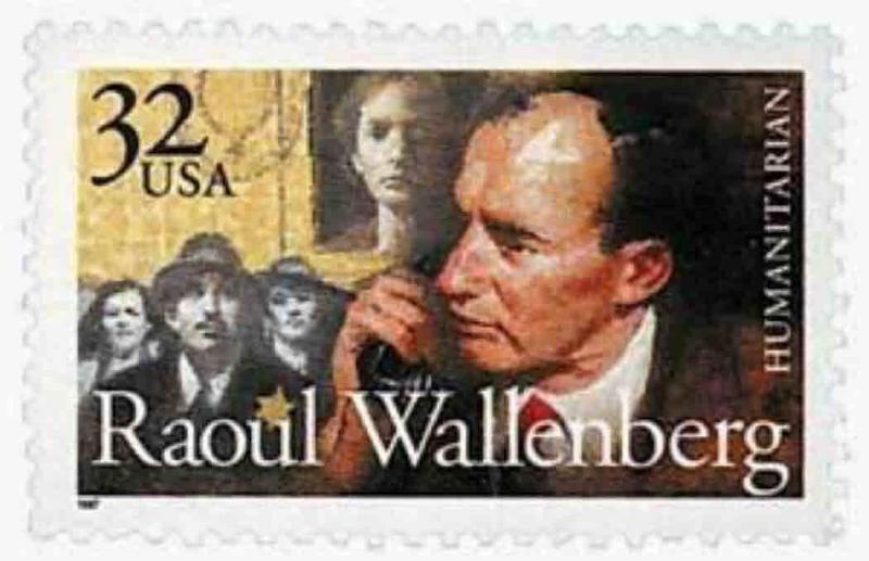 #3135  32 CENTS RAOUL WALLENBERG    MINT VF NH