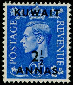 KUWAIT SG68, 2½a on 2½d light ultramarine, LH MINT.
