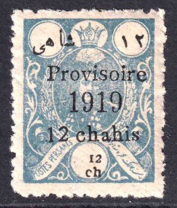 IRAN 621 OG H M/M VF CENTERING $150 SCV