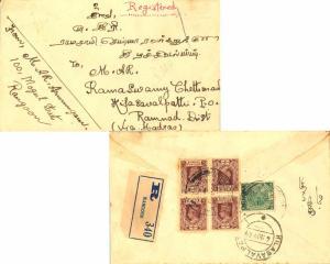 Burma 1a KGVI (4) and India 1/2a KGV Overprinted Burma 1939 Rangoon, Register...