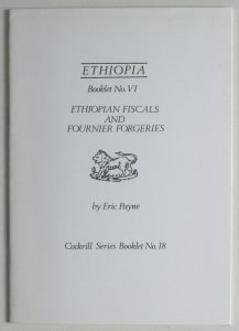 Ethiopia FISCALS FOURNIER FORGERIES Fake