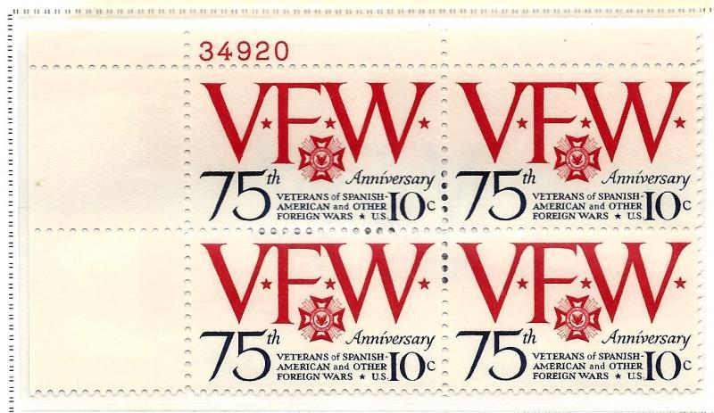 1525 Mint,OG,NH... Plate Block of 4... SCV $1.00