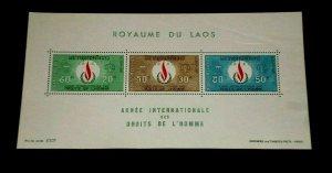 LAOS, #162a, 1968, HUMAN RIGHTS ISSUE, SOUV. SHEET MNH, NICE! LQQK!