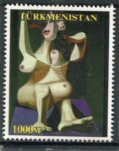 Turkmenistan 1999 Pablo PICASSO PAINTINGS 1 value Perforated Mint (NH)