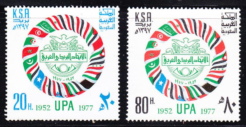 Saudi Arabia 1978 Arab Postal Union FLAGS  VF/NH