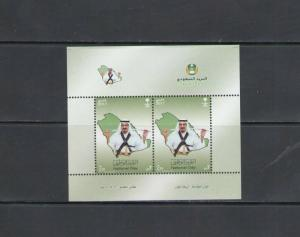 SAUDI ARABIA :#03--2017 N I  / **NATIONAL DAY-KING SALMAN **/ Sheet of 2 / MNH.