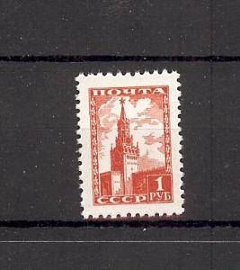 Russia 1260, Spasski Tower Type 1947, MNH