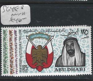 ABU DHABI  (P0106B)      SG 45-8     MNH