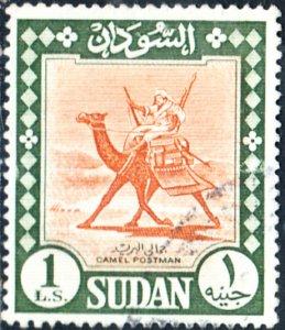 Sudan #159    Used