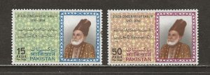Pakistan Scott catalog # 269-270 Mint NH See Desc