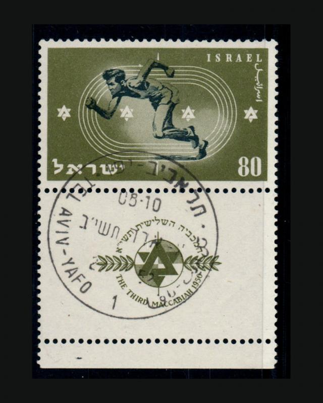 VINTAGE: ISRAEL 1950 USD BH SCOTT #37  $26.50  LOT #7965YY