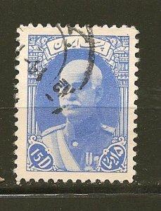Persia 843 Shah Pahlavi Used