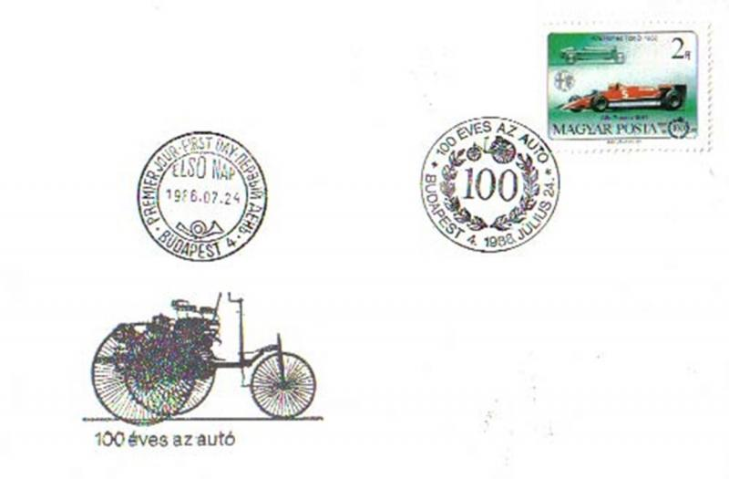 Hungary, First Day Cover, Automobiles