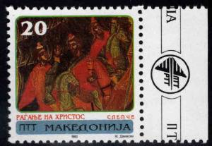 Macedonia Scott 20 MNH** Adhoration of the Magi stamp