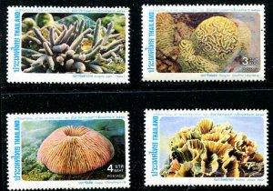 Thailand 1983, Coral  MNH set # 1040-1043