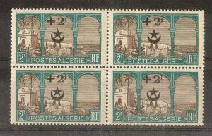 Algeria 1927 Wounded Soldiers 2fr Opt SG83 Mint Block Cat£140
