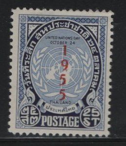 THAILAND, 315, HINGED, 1955, UNITED NATIONS, OVERPRINTED