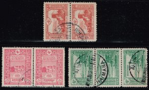 TURKEY STAMP COLLECTION LOT  #T2
