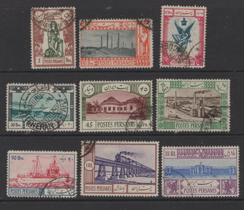 Iran - Persia 1935 Reign of Riza Shah Pahlavi 10th anniv Set 9 Stamps Scott 786